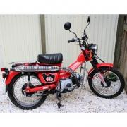 Honda CT110 Postie Bike For Sale