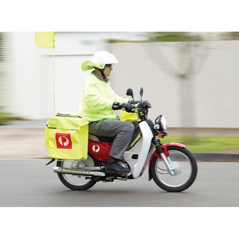 Honda NBC110 Super Cub Motorcycle - Honda NBC110 Postie Bike