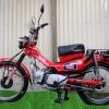 Honda CT110 Rear Shock Absorbers